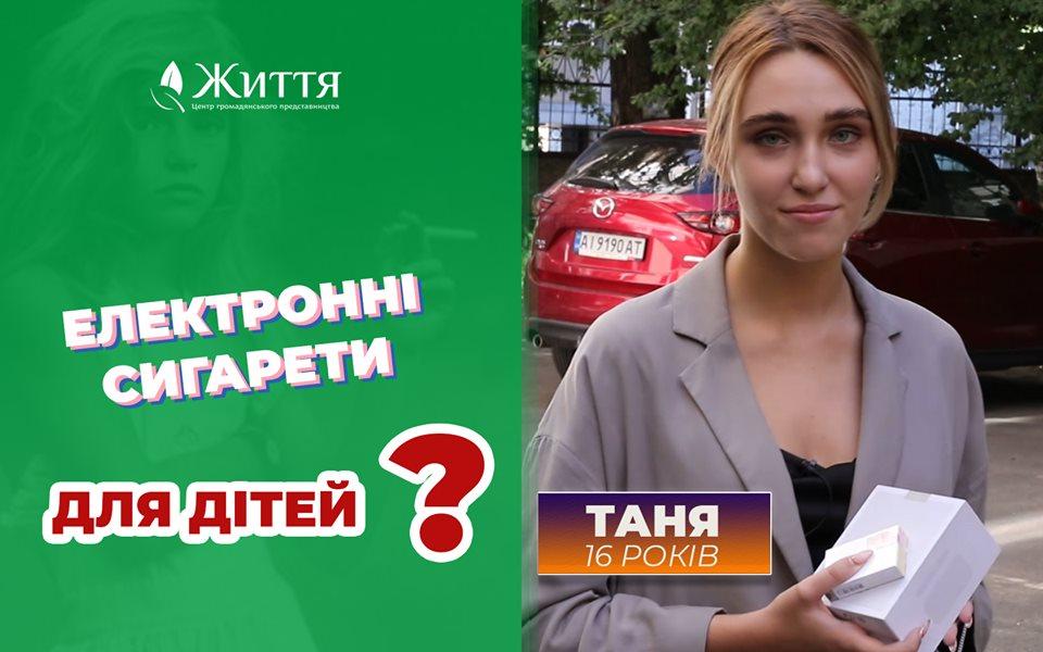 Таня_Айкос