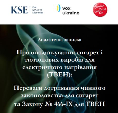 Дослдження_cover 2