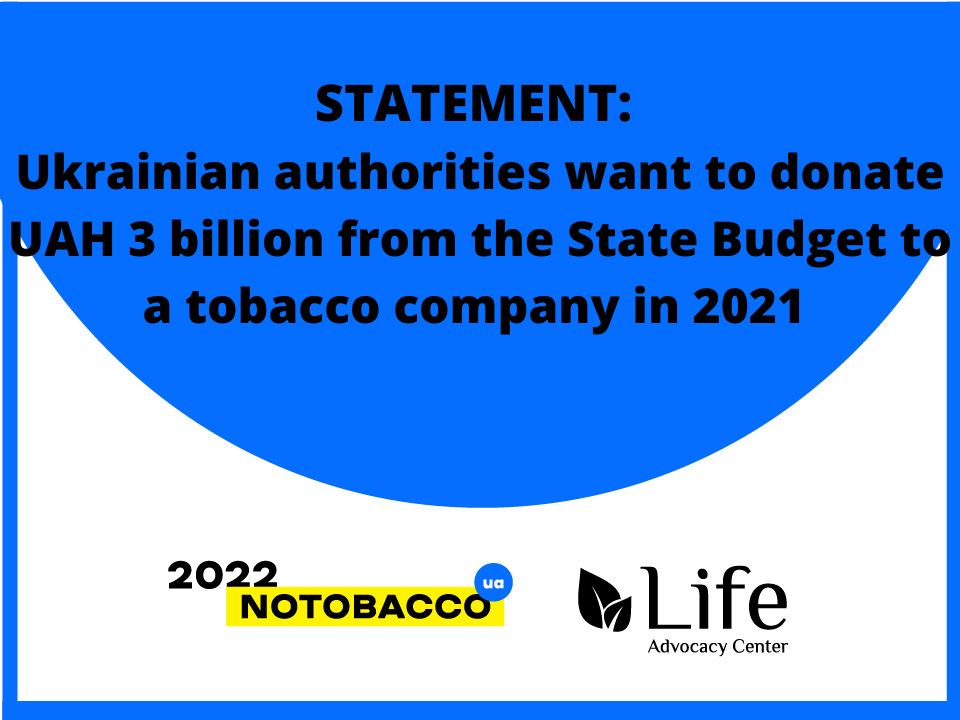 Why is Ukraine behind the curve in the fight against tobacco lobbying (2)